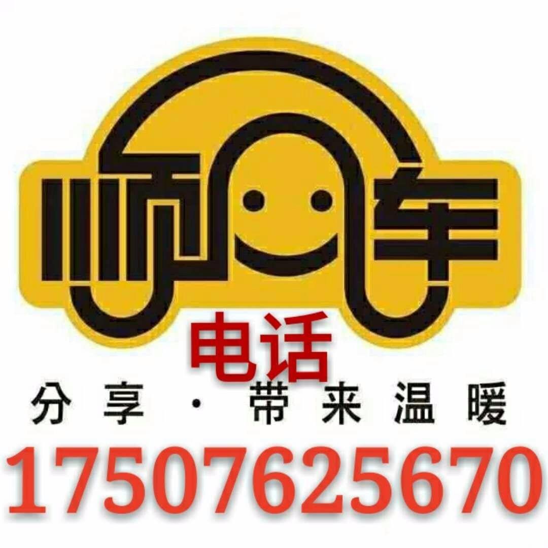 mmexport1522453325749.jpg