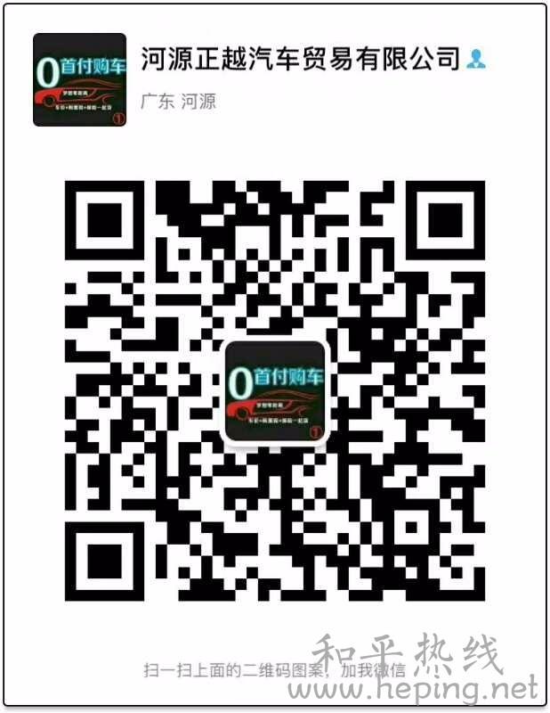 mmexport1533641476988.jpg