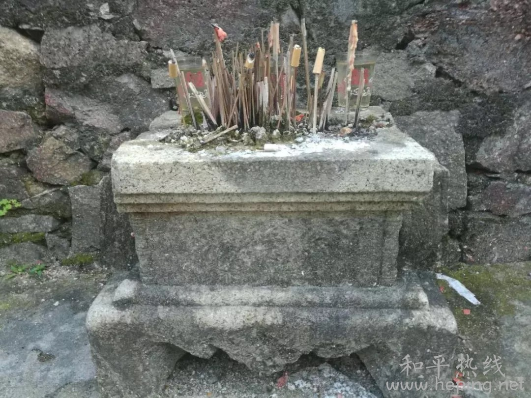 和平县古老遗迹2.webp.jpg