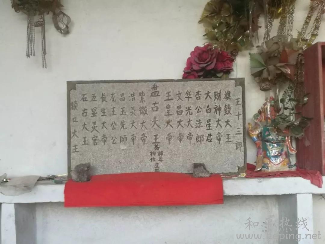 和平县秀河村.webp.jpg