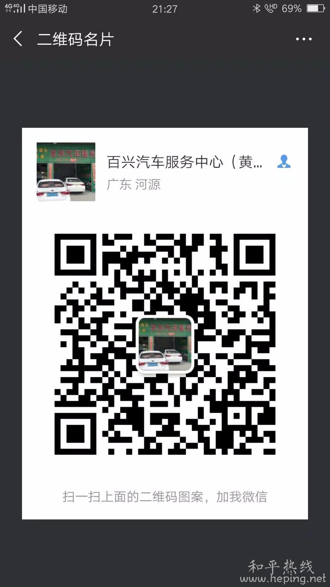 mmexport1541501149480.jpg