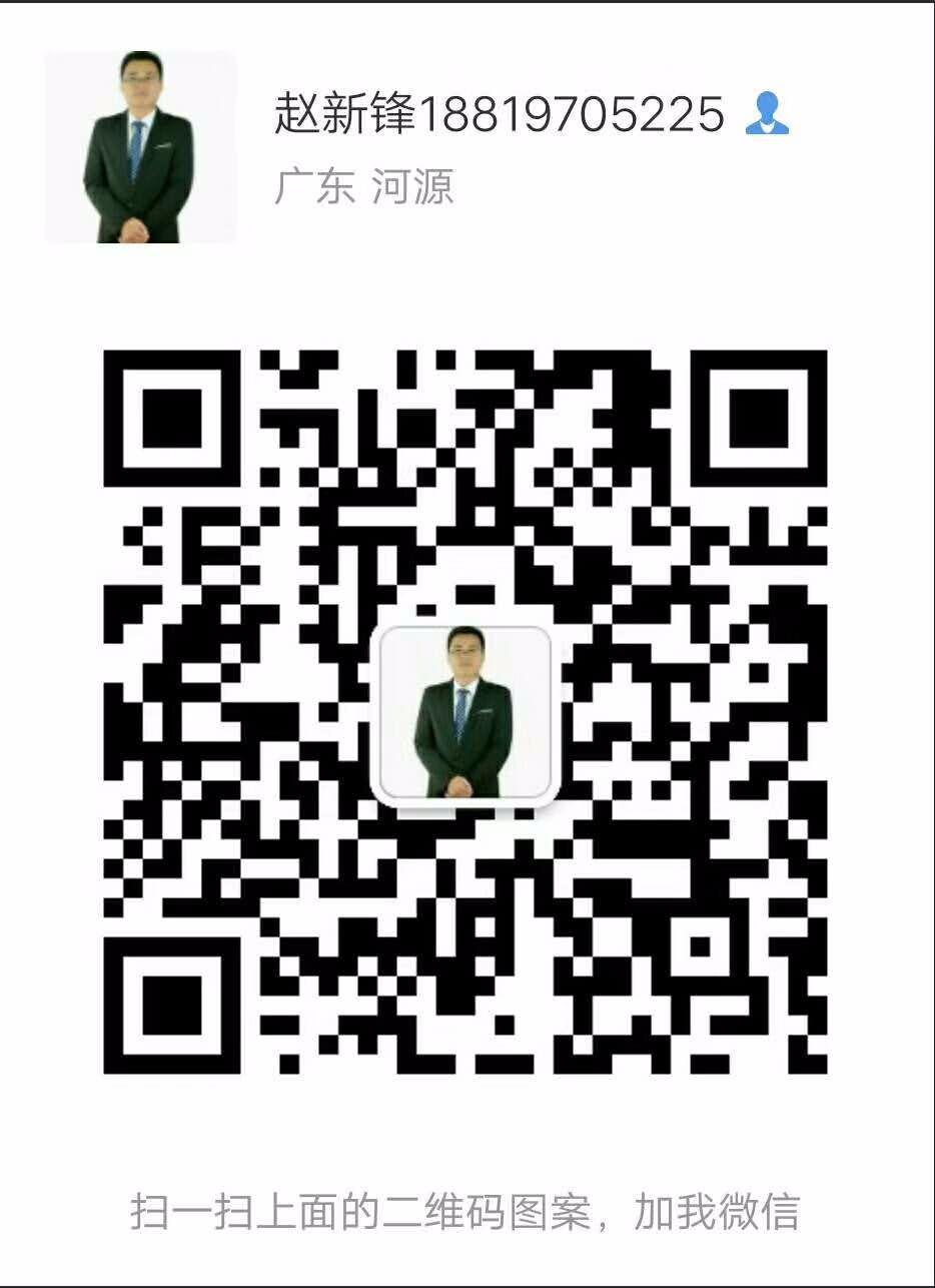 mmexport1549688094989.jpg