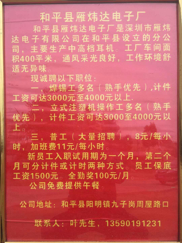 mmexport1549860597705.jpg
