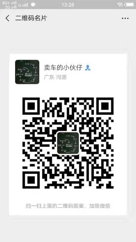 mmexport1552109466597.jpg