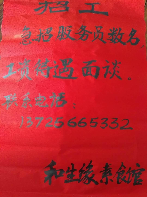 mmexport1555293588312.jpg